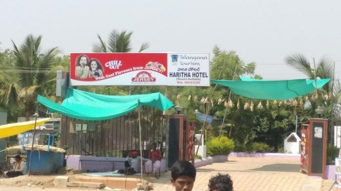 Haritha Resort