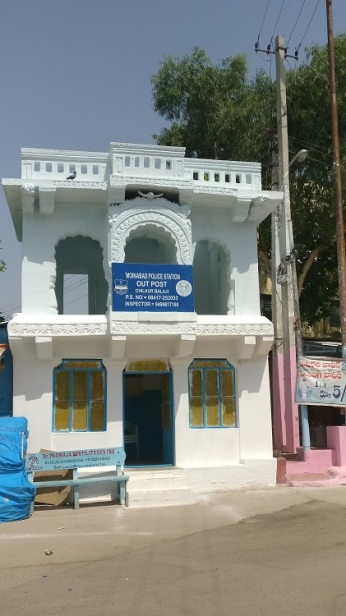 Police Station in Chilkur